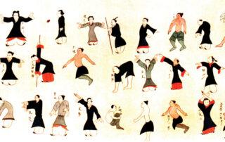 daoyin gyakorlatot bemutató figurák, a kínai gerinctorna gyökerei